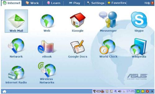 isus-desktop.jpg